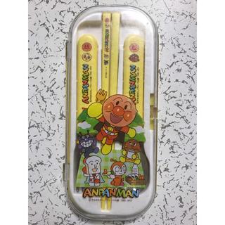 アンパンマン(アンパンマン)のアンパンマン  キッズお箸セット(弁当用品)