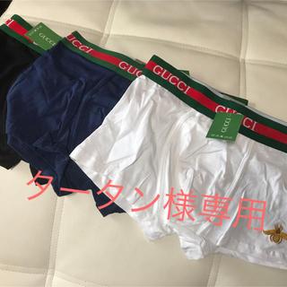 グッチ(Gucci)のGUCCI グッチ ボクサーパンツ 3色セット 即発送 XL(ボクサーパンツ)