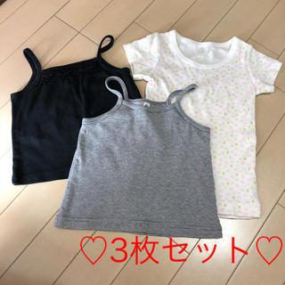 Combi mini - 3枚組】半袖肌着&キャミソール 80 90・まとめ売り☆コンビミニ コムサ 無印