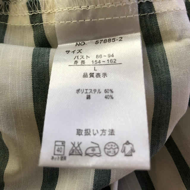 チュニック レディースのトップス(チュニック)の商品写真