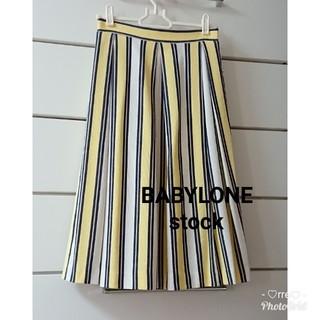 BABYLONE - 美品♥BABYLONE♥バビロン♥マルチ ストライプ スカート