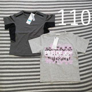 ジーユー(GU)のGU 110(Tシャツ/カットソー)