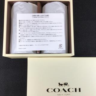 コーチ(COACH)のコーチ COACH タンブラーグラス 未使用品 2個 ノベルティ コップ(タンブラー)