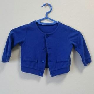 ファミリア(familiar)のベビー服  familiar カーディガン 青(カーディガン/ボレロ)