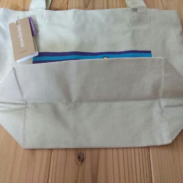 patagonia(パタゴニア)の専用 patagoniaトートバック レディースのバッグ(トートバッグ)の商品写真