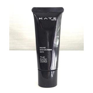 ケイト(KATE)のKATE シークレットスキンCCベースゼロ EX-2(化粧下地)