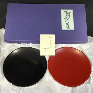 漆宝堂 越前塗 皿 2枚セット 未使用品 約18cm 赤 黒 ペア (食器)