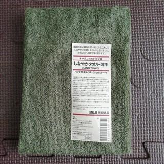 ムジルシリョウヒン(MUJI (無印良品))の無印良品 新品 ハンドタオル(ハンカチ)
