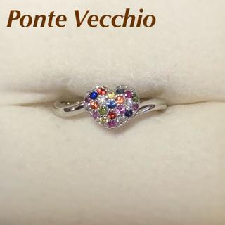 ポンテヴェキオ(PonteVecchio)のマルチカラーサファイア ダイヤリングk18 (リング(指輪))