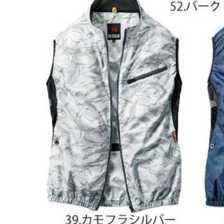 バートル(BURTLE)のBURTLE  2019 空調服   ベスト 4着セット!!値下げ!!(ベスト)