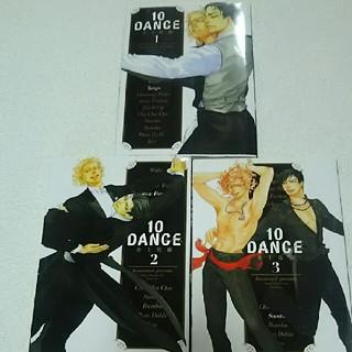 講談社 - 10dance テンダンス  1巻 2巻 3巻 井上佐藤