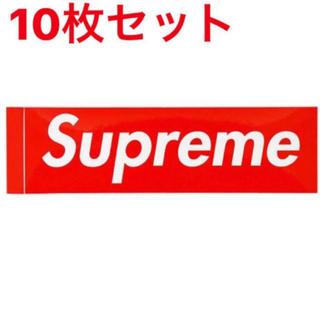 シュプリーム(Supreme)のcoolwater様 専用(その他)