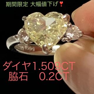 大幅値下💠大人素敵可愛い💕プラチナ ハートシェイプダイヤモンドリング鑑定書付(リング(指輪))