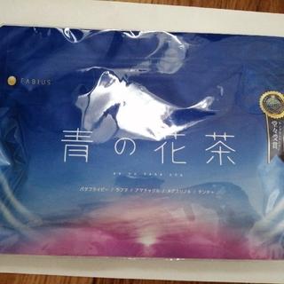 FABIUS - 青の花茶 30包