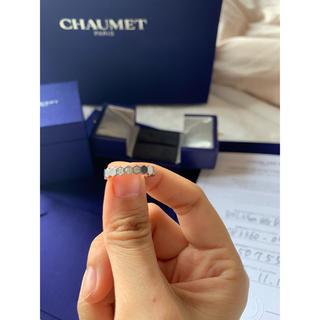 ショーメ(CHAUMET)のCHAUMET ショーメ リング 指輪 ビーマイラブ(リング(指輪))