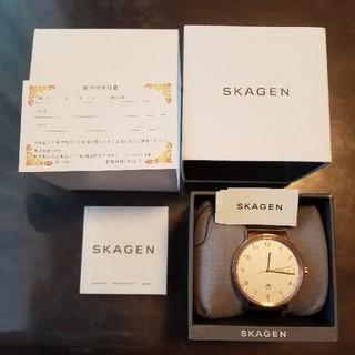 スカーゲン(SKAGEN)の新品 SKAGEN スカーゲン 腕時計 44mm (腕時計(アナログ))