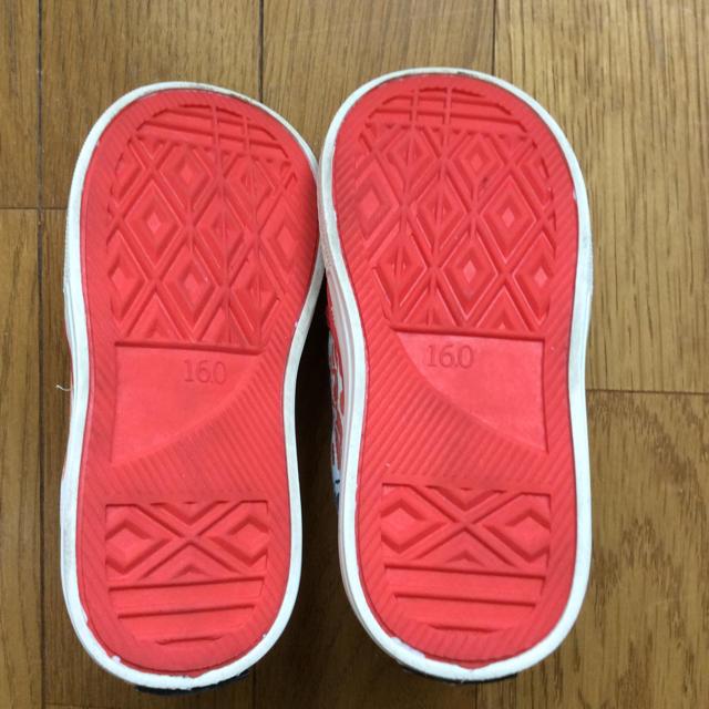 JAM(ジャム)のJAM スリッポン キッズ/ベビー/マタニティのキッズ靴/シューズ (15cm~)(スリッポン)の商品写真