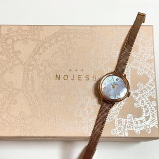 ノジェス(NOJESS)の【最終値下げ】ノジェス ソーラーウォッチ 時計 メッシュ ベルト (腕時計)