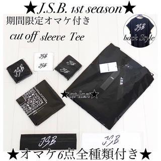 サンダイメジェイソウルブラザーズ(三代目 J Soul Brothers)のJSBカットオフスリーブシャツ黒正規品新品三代目今市登坂岩田 J.S.B.JSB(Tシャツ/カットソー(半袖/袖なし))