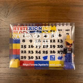 ヒステリックミニ(HYSTERIC MINI)の★らあら様専用★(カレンダー/スケジュール)