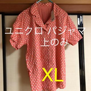 ユニクロ(UNIQLO)のユニクロ コットンストレッチパジャマ 半袖 XL  上のみ(パジャマ)