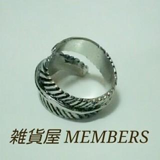 送料無料14号クロムシルバーぐるっと1本羽根フェザーリング指輪クロムハーツ好きに(リング(指輪))