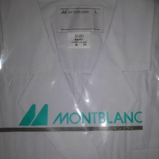 モンブラン(MONTBLANC)のモンブラン 診察衣 白衣 レディス Lサイズ(その他)