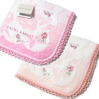 ローラアシュレイ(LAURA ASHLEY)の2枚セット ローラアシュレイ タオルハンカチ 花模様 26cm 綿100%(タオル/バス用品)