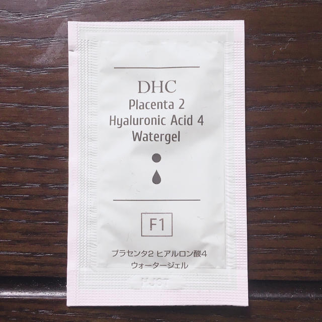 DHC(ディーエイチシー)のDHC P2H4 ウォータージェル(試供品) コスメ/美容のスキンケア/基礎化粧品(美容液)の商品写真