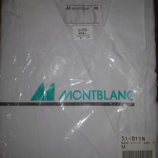 モンブラン(MONTBLANC)のモンブラン 診察衣 白衣 レディス Mサイズ(その他)