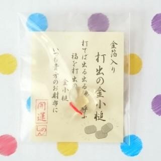 アフタヌーンティー(AfternoonTea)の♥新品♥打出の小槌のお守り(ペン/マーカー)