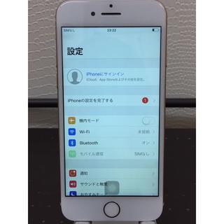 アップル(Apple)の【格安出品】au iPhone 8 64GB ゴールド 5532(携帯電話本体)