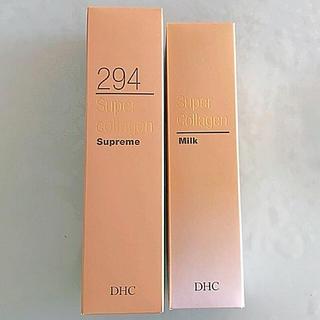 ディーエイチシー(DHC)の【新品 未開封】DHC スーパーコラーゲン 2点セット(美容液)