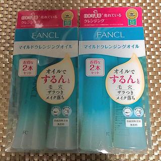 ファンケル(FANCL)の新品ファンケルマイルドクレンジングオイル120ml×4本セット売りです(クレンジング / メイク落とし)