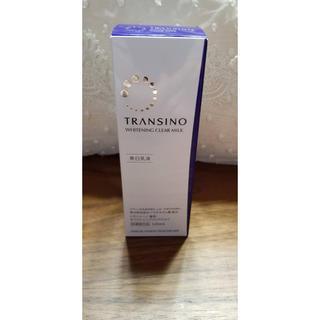 トランシーノ(TRANSINO)のトランシーノ(乳液/ミルク)