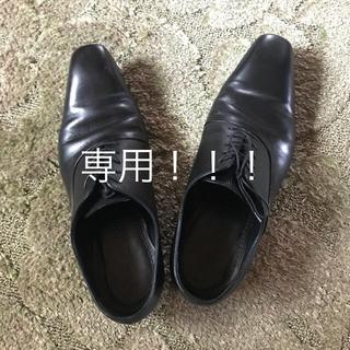 ルイヴィトン(LOUIS VUITTON)のルイヴィトン 靴 シューズ 革靴 ローファー エピ メンズ ビジネス ロゴ入り(ドレス/ビジネス)
