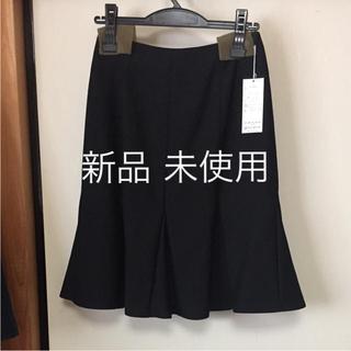 ベルメゾン(ベルメゾン)のベルメゾン スカート 新品(ひざ丈スカート)