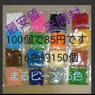 エポック(EPOCH)の最安値 アクアビーズ 新品 未使用 未開封(その他)