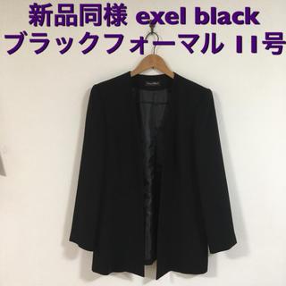 新品同様◎ 美品◎ ブラックフォーマル シンプル★ ジャケット 11号