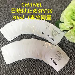 シャネル(CHANEL)の新品❗️シャネル UV エサンシエル ジェルクリーム 50 30ml (化粧下地)