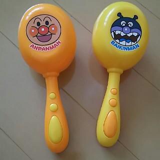 アンパンマン(アンパンマン)の【ベビー&キッズ】アンパンマン☆マラカス(楽器のおもちゃ)