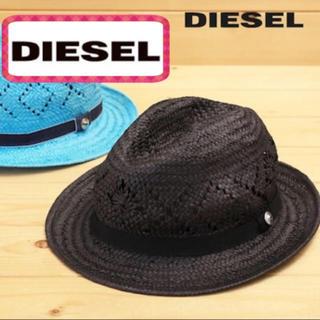 ディーゼル(DIESEL)の新品!DIESELのオシャレな麦わら帽子  黒  中折れハット  男女兼用!(ハット)