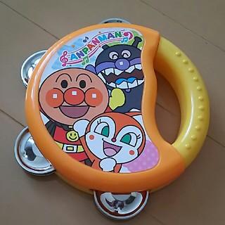 アンパンマン(アンパンマン)の【ベビー&キッズ】アンパンマン☆タンバリン(楽器のおもちゃ)