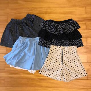 シマムラ(しまむら)の160 ショートパンツ スカート まとめ売り(パンツ/スパッツ)