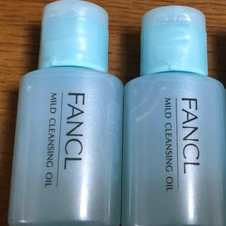 ファンケル(FANCL)のファンケル マイルドクレンジングオイルd 三点セット(クレンジング / メイク落とし)