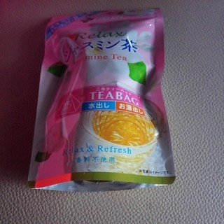 伊藤園 - ジャスミン茶