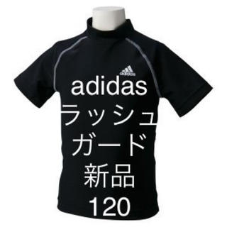 アディダス(adidas)の処分価格 新品120 男子 アディダス adidas ジュニアラッシュガード(水着)