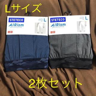 【新品未使用】ユニクロ メンズ エアリズムステテコ L(2枚セット)