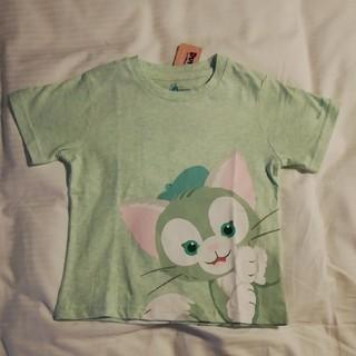ジェラトーニ(ジェラトーニ)の香港ディズニー ジェラトーニ キッズT シャツ Lサイズ(Tシャツ/カットソー)