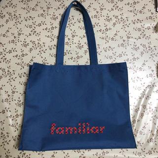 ファミリア(familiar)のfamiliar トートバッグ ♡非売品♡(トートバッグ)